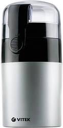 Кофемолка Vitek VT-1540 Silver (кофемолка электрическая)
