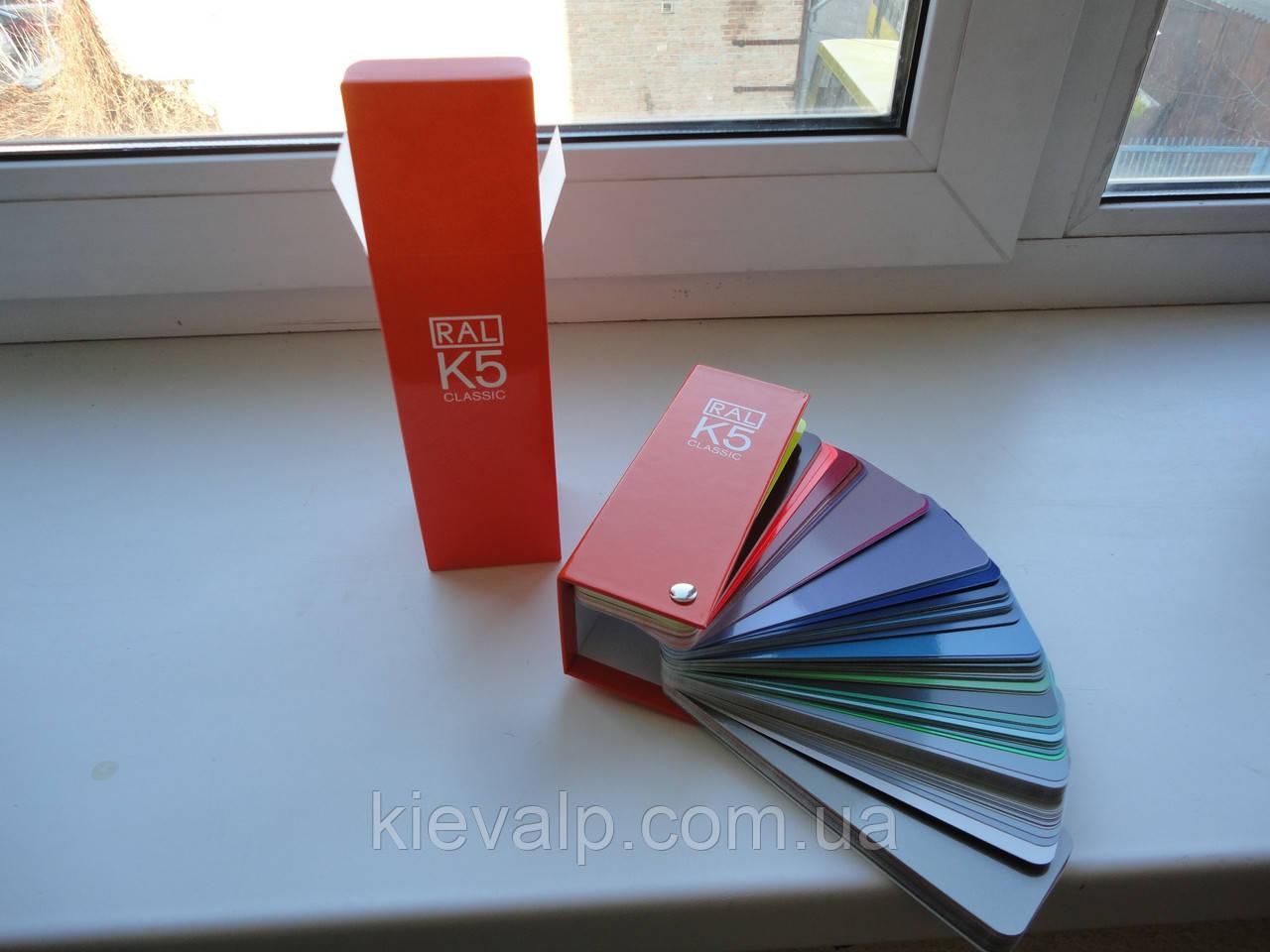 RAL K5 Каталог цветов, РАЛ К5, цветовой веер, раскладка, палитра