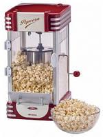 Аппарат для приготовления попкорна Ariete 2953 popcorn XL (домашний попкорн)