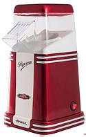 Прибор для приготовления поп-корна Ariete 2952 popcorn (домашний попкорн)
