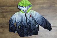 Куртка для мальчиков ( трикотажная подкладка ) 4 года