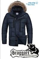 Мужская куртка на тинсулейте зимняя 46р