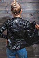Женская черна ксуха с рисунком на спине