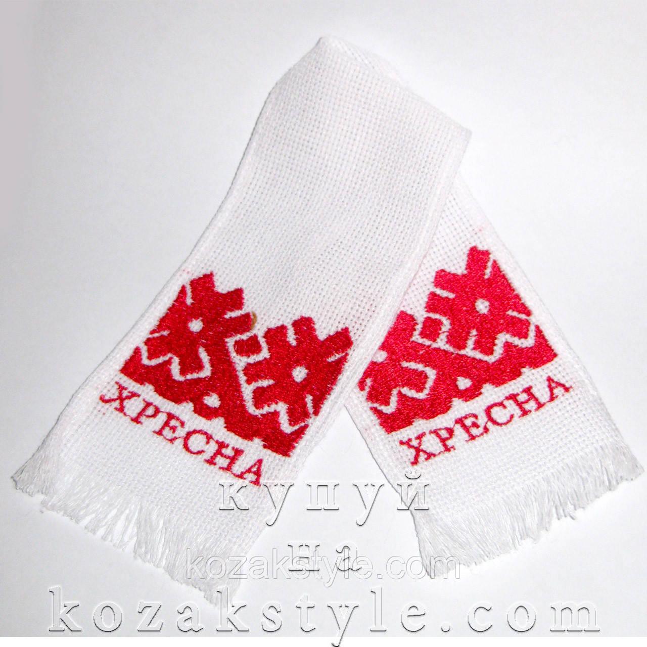 Міні рушник святковий для хресної