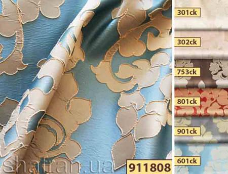 Ткань для штор Shani 911808