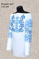 Женская заготовка сорочки СЖ-204