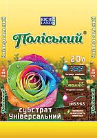 Субстрат Garden Club Полесский Для рассады 10 л (BP53311)