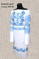 Платье 204-01 с поясом