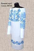 Платье 204-01 без пояса
