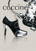 Косметика для обуви Coccine