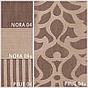 Ткань для штор NORA