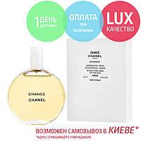 Tester Chanel Chance. Eau De Parfum 100 ml / Тестер Парфюмированная вода Шанель Шанс 100 мл