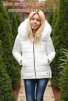 Куртка женская осень-зима белая