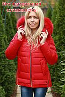Куртка женская осень-зима с натуральным мехом красная