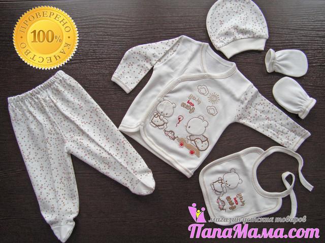 Наборы одежды для новорожденных