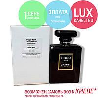Tester Chanel Coco Noir. Eau De Parfum 100 ml / Тестер Парфюмированная вода Шанель Коко Ноар 100 мл