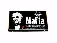 "Набір шоколадок ""Мафія"" шоколадки с предсказаниями"