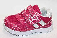 Стильные кроссовки для девочки (р25-15,7см)