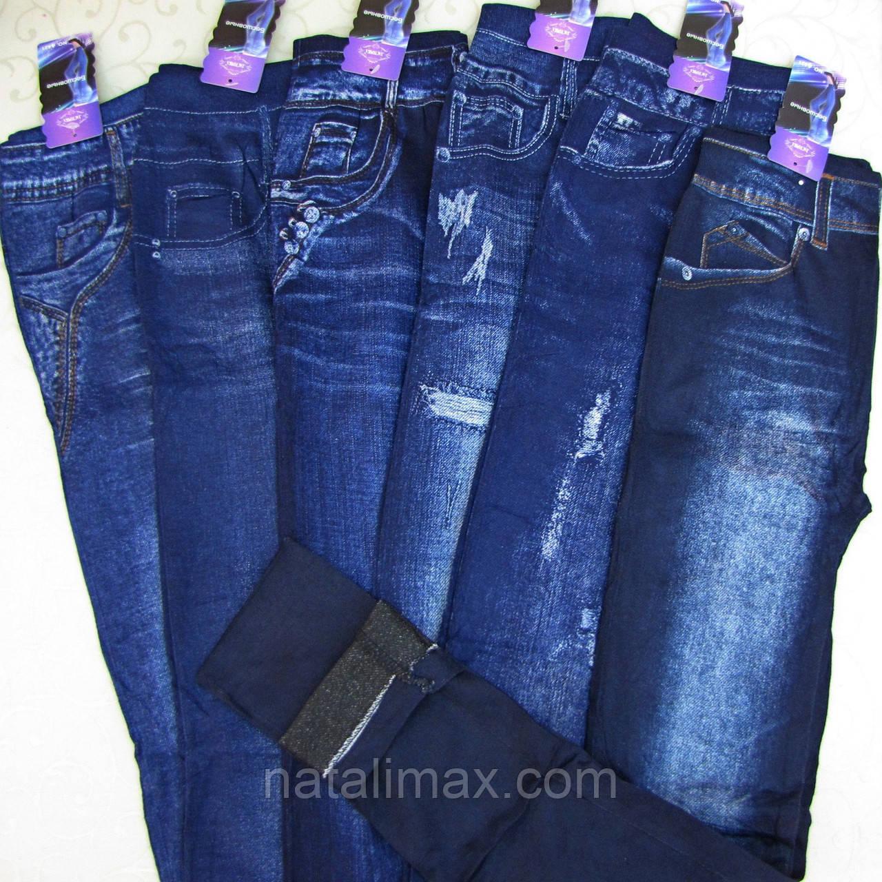"""Леггинсы (джеггинсы) """"12 дизайнов"""" женские . Пр-во """"Ласточка"""". Леггинсы  и лосины женские  типа джинсов."""