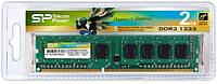 Оперативная память Silicon Power DDR3 2 GB 1333 MHz БЛИСТЕР SP002GBLTU133S02/V02/V01