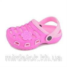 Сабо пляжные Paddini Clog розовые