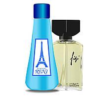Рени духи на разлив наливная парфюмерия 105 Fidji Guy Laroche для женщин