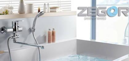 Смесители для ванны Zegor