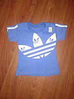 Футболка Спорт для мальчика 110-116, Синий