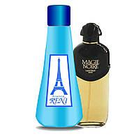 Рени духи на разлив наливная парфюмерия 109 Magie Noire Lancome для женщин