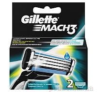 Сменные картриджи для бритья Gillette Mach 3 2 шт