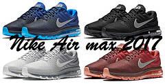Чоловічі кросівки Nike Air Max 2017
