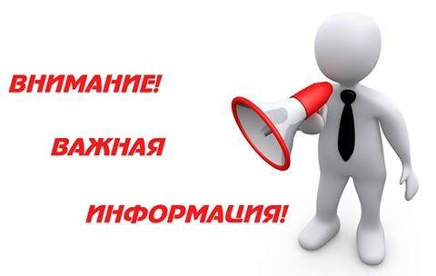 Обратите внимание!!!
