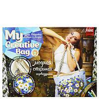 Набор для творчества My Creative Bag Сумка ленты бисер