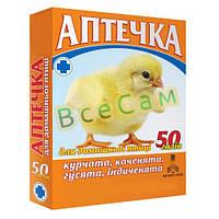 Ветеринарная аптечка для птиц на 50 голов
