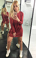 Платье трикотажное-туника с карманами