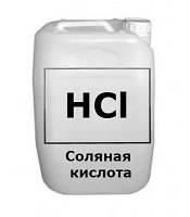 Кислота соляная 31,7% от производителя 10 л (10.7 кг)