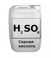 Кислота серная 96% от производителя (налив от 10 л - 13.5 кг) Концентрированная