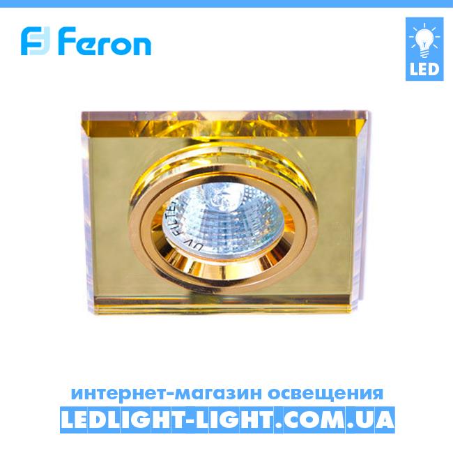 Врезной точечный светильник Feron 8170-2 стекло, золото.