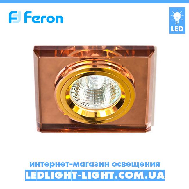 Врезной точечный светильник Feron 8170-2 стекло, коричневое золото.