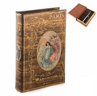 Книга сейф Paris 26 см
