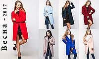 Женское пальто кашемировое весна осень 2017