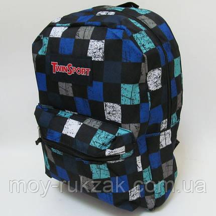 """Молодежный рюкзак с карманом Josef Otten """"Кубизм"""" 522108, фото 2"""