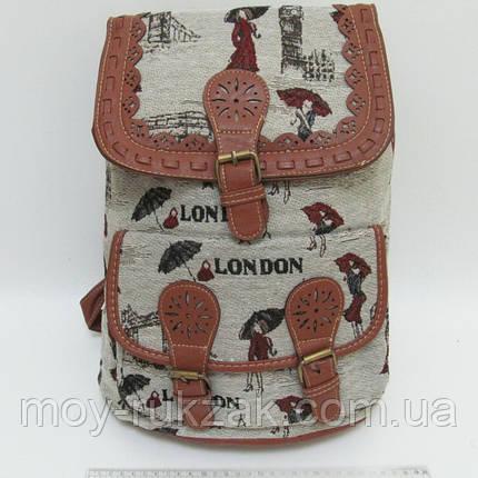 "Молодежный рюкзак Josef Otten ""Мода"" 522131, фото 2"