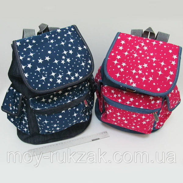 """Молодежный рюкзак Josef Otten """"Звездное небо"""""""