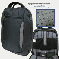 """Молодежный рюкзак Josef Otten """"Grey"""", отделение для ноутбука, органайзер 522142"""