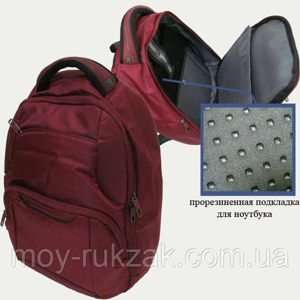 """Молодежный рюкзак Josef Otten """"Red"""", отделение для ноутбука, органайзер"""