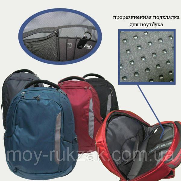 """Молодежный рюкзак Josef Otten """"Style"""", отделение для ноутбука, органайзер"""