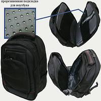 """Молодежный рюкзак Josef Otten """"Sable"""", отделение для ноутбука, органайзер 522145"""