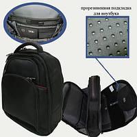 """Молодежный рюкзак Josef Otten """"Simple"""", отделение для ноутбука, органайзер 522146"""
