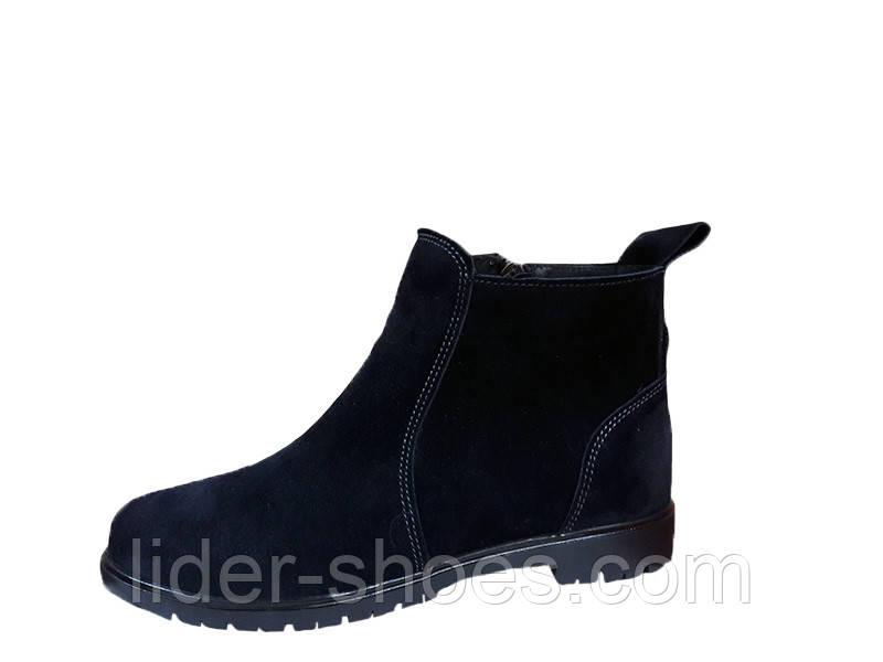 Женские замшевые ботинки синего цвета